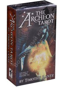 The Archeon Tarot / Таро Археон